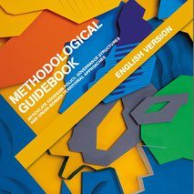 Methodological guidebook